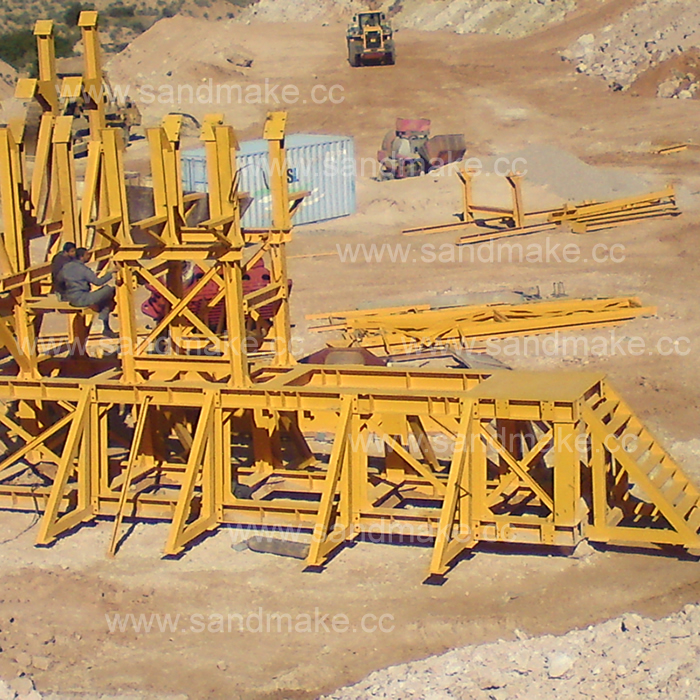 砂石料加工钢结构