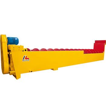 XL螺旋洗砂机